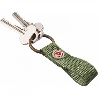 Kånken Keyring (Green)